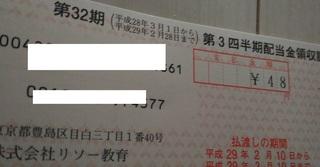 0220_risohaito.jpg