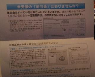201706_haito_gimon2.jpg