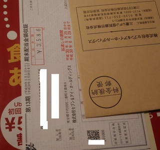 sebunando_ai_haito201805_1.jpg