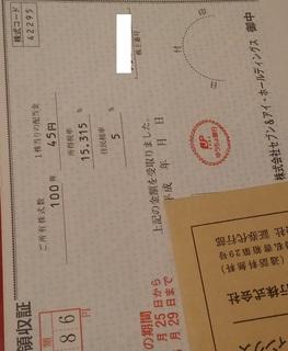 sebunando_ai_haito201805_2.jpg