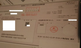 0308_ganhohaito.jpg