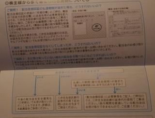 201706_haito_gimon1.jpg