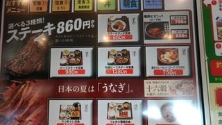 20170717_yayoiken1.jpg
